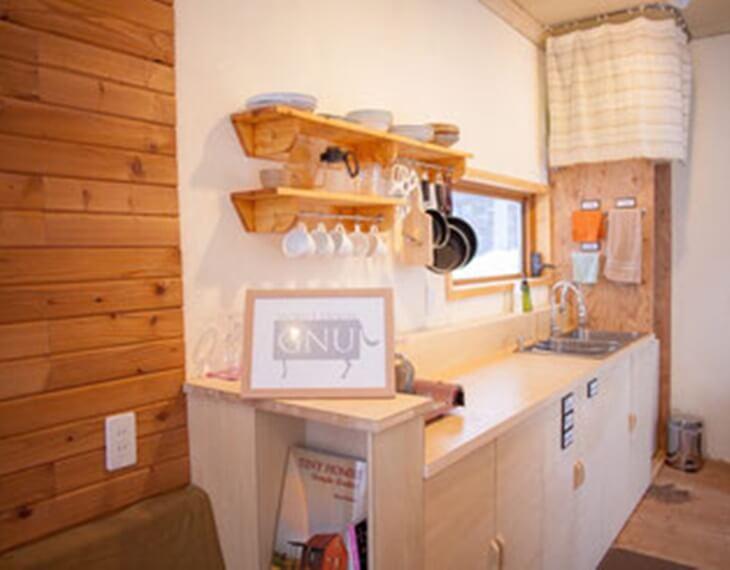 ニセココテージボンゴ広場の共用キッチン